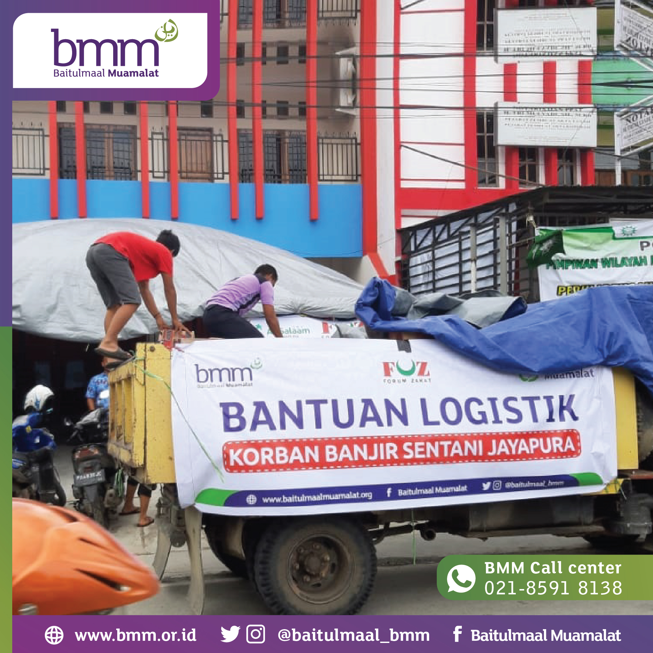 files/news/bantuan-logistik-sentani-papua-96066ed22669cc4.jpg