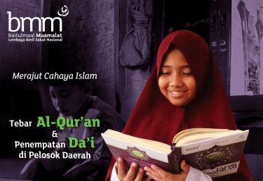merajut-cahaya-islam-melalui-943566a5f2cfd0e_cover.jpeg